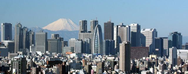 Lo Skyline di Tokyo