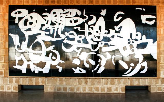 Uno dei pannelli realizzati da Carla Accardi per il Municipio di Gibellina