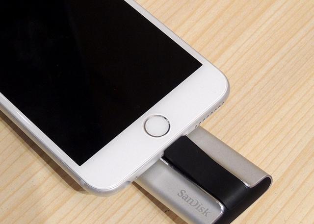 Come dare una memoria extra a tutti gli iPhone della Apple