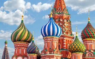 La Russia questa estate sarà più vicina a Catania