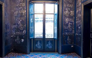 Notti Blu alla Camera delle Meraviglie