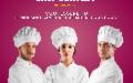 Torna il Bia CousCous Chef Contest