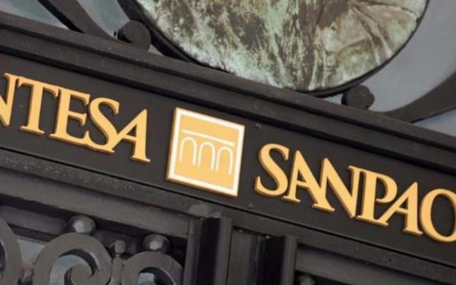 Banca Intesa San Paolo, chiudono due storiche filiali a Palermo