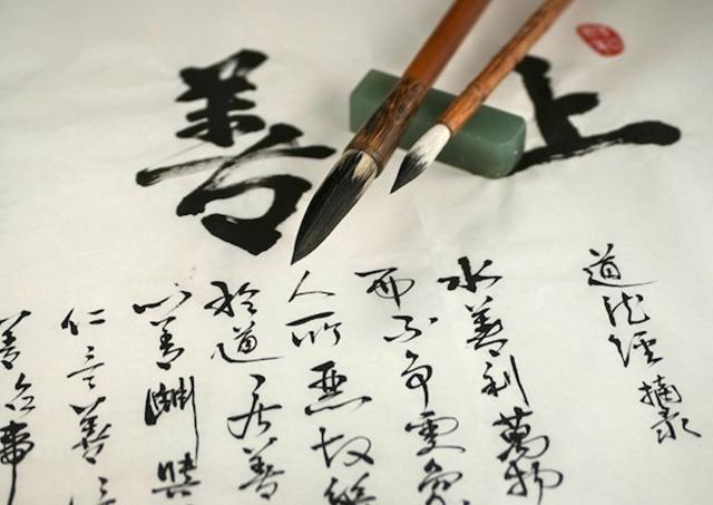 La scrittura cinese, considerata una vera e propria disciplina, è un'arte entrata a far parte dei patrimoni dell'UNESCO.