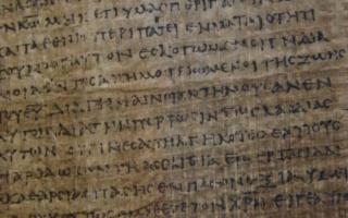 L'annuncio-choc del Museo del papiro: papiri greci in vendita per autofinanziarsi