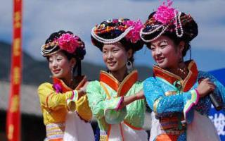 Orto in Arte -  I Moso/Mosuo del Sud-ovest della Cina