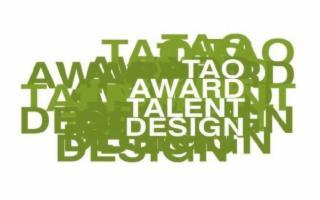 ''Tao Award Talent Design 2018''. Pubblicato il bando di concorso