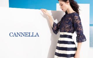 Nuova apertura per Cannella a Marsala (TP)