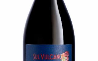 Sul Vulcano, un nuovo prestigioso rosso di Donnafugata