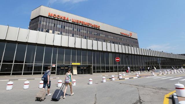 Aeroporto  Mosca Semeret'evo (SVO)