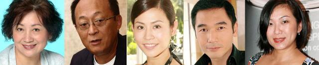 Nella foto da sinistra: Nina Paw, Henry Fong, Jessica Hsuan Alex Fong e Hoyan Mok