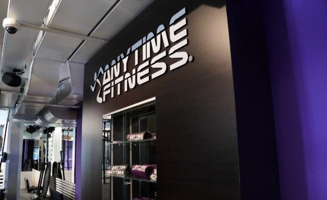 Anytime Fitness seleziona partner per l'apertura di nuove palestre in Sicilia