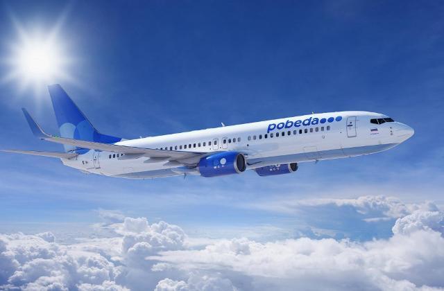 Aeromobile Boeing 737-800NG della compagnia russa Pobeda Airlines