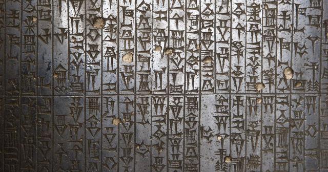 Particolare della stele di Hammurabi
