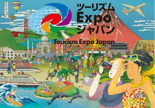 """""""Tourism Expo Japan"""" di Tokyo"""