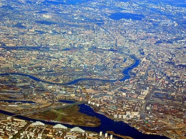 Veduta aerea di Mosca