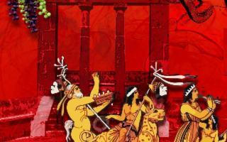 Dionisiaca - Festival dedicato alle Arti di Dioniso