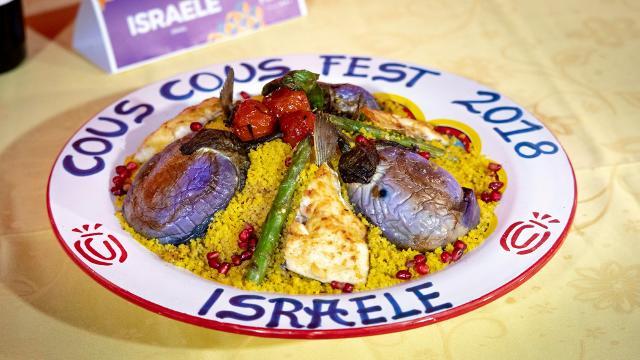 Il piatto israeliano al quale è andato il premio per la migliore presentazione
