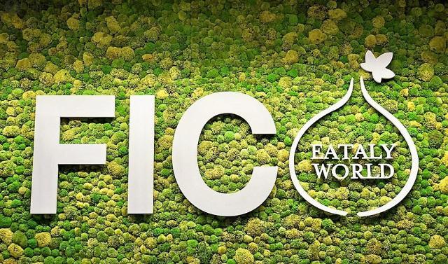 Eataly World FICO - Fabbrica Italiana Contadina
