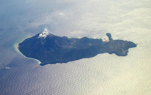 Isola di Kagoshima