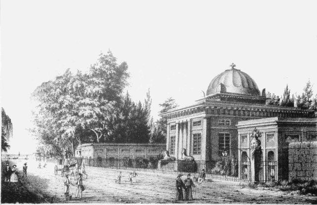 L'ingresso dell'Orto botanico nel XIX secolo, incisione
