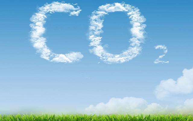 Acquistare un oggetto usato significa non produrne uno nuovo e non dismettere lo stesso, eliminando le emissioni di CO2 e il consumo di nuovi materiali