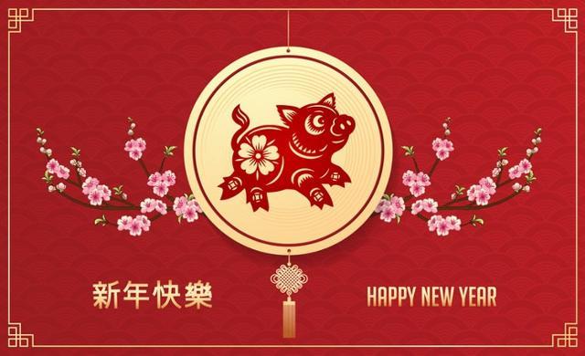 Capodanno Cinese - 2019 Anno del Maiale