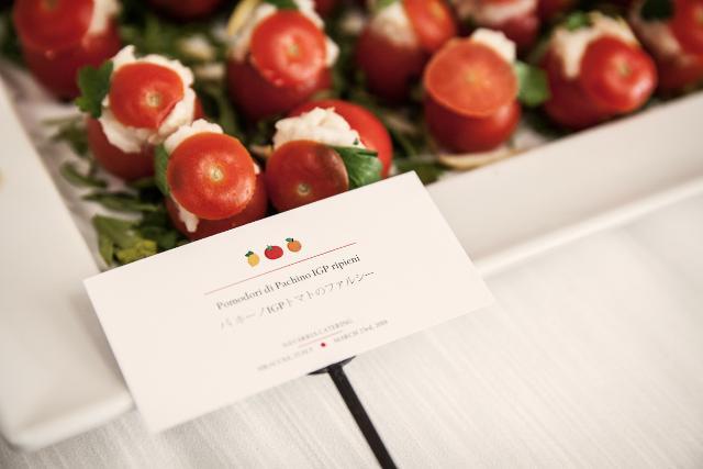 Pomodori di Pachino IGP