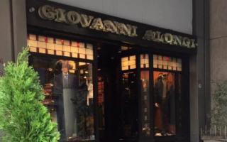 Chiude dopo 40 anni lo storico negozio Alongi di Palermo