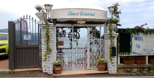 L'ex Bella Blu di Taormina che ospita il reality show Chinese Restaurant