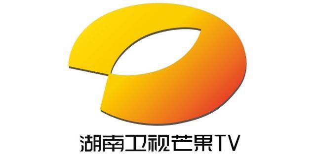 Hunan Television