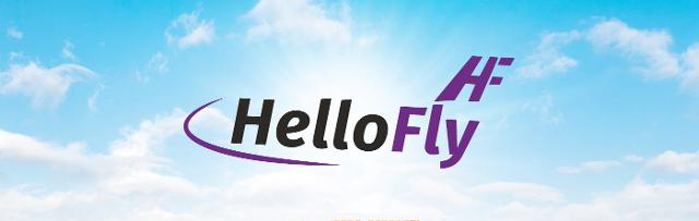 HelloFly Airlines
