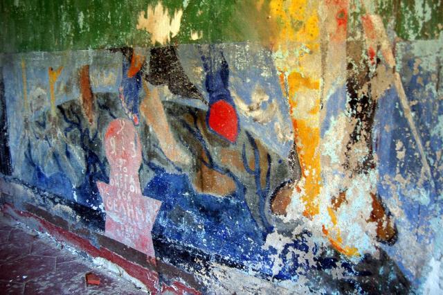 Uno dei tanti affreschi all'interno dell'Abbazia di Thélema a Cefalù - Il Paradiso
