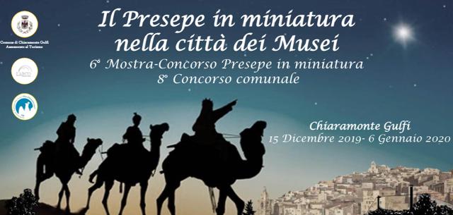 """""""Il presepe in miniatura nella città dei musei"""" - Chiaramonte Gulfi"""