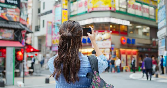Per gli adolescenti geek la meta dei sogni è sicuramente il Giappone