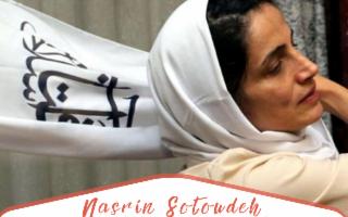 Nasrin Sotoudeh: avvocato a tutti i costi