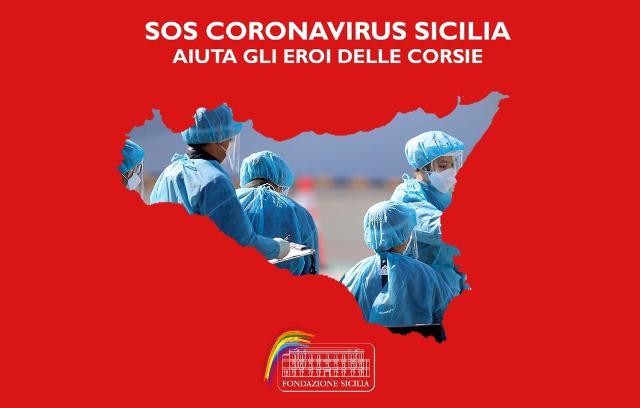 SOS Coronavirus Sicilia - Aiuta gli eroi delle corsie