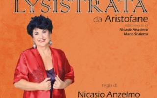 Teatro in Corte - Marisa Laurito nella commedia ''Lysistrata'' di Aristofane