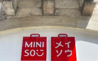 Il brand giapponese Miniso apre a Catania