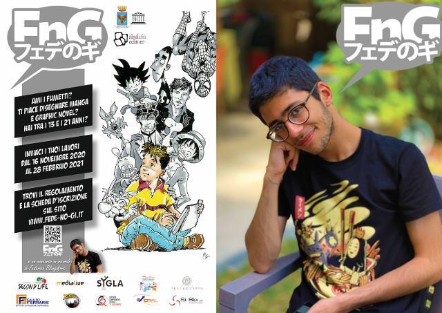 Cinque i finalisti della prima edizione del concorso di manga e graphic novel ''Fede no Gi''